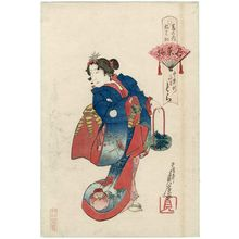 Gochôtei Sadahiro: Tora II of Nakamori-ken in Gathering Spring Herbs (Wakanatsumi), from the series Costume Parade of the Shimanouchi Quarter (Shimanouchi nerimono) - Museum of Fine Arts