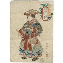 Ryûsai Shigeharu: Yae of Iseshima as Meng Zong (Môsô), from the series Costume Parade of the Kita-Shinchi Quarter in Osaka (Ôsaka Kita-Shinchi nerimono) - Museum of Fine Arts