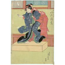 Ryûsai Shigeharu: Actor Arashi Rikan as the Maiden Osome - Museum of Fine Arts