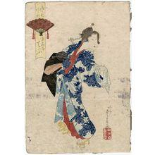 Ryûsai Shigeharu: Chô of Kyô-Ôgiya in After the Bath (Yuagari), from the series Costume Parade of the Shimanouchi Quarter (Shimanouchi nerimono) - ボストン美術館