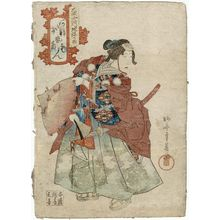 Ryûsai Shigeharu: Mon of Iseshima in The Ataka Barrier (Ataka), from the series Costume Parade of the Kita-Shinchi Quarter in Osaka (Ôsaka Kita-Shinchi nerimono) - ボストン美術館