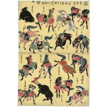 Katsukawa Shuncho: Horses and Oxen of Great Warriors - Museum of Fine Arts
