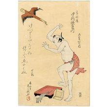 豊川芳国: Actor Nakamura Utaemon III as a Comic Drawing (Toba-e), from the series Dance of Nine Changes (Kokonobake no uchi) - ボストン美術館