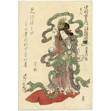 Toyokawa Yoshikuni: Actor Nakamura Utaemon III as a Heavenly Woman (Tenjin), from the series Dance of Nine Changes (Kokonobake no uchi) - Museum of Fine Arts