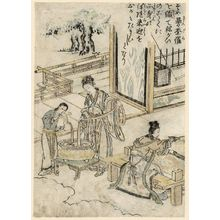 Tsukioka Settei: Two women in Chinese costume and maid weaving and dyeing - Museum of Fine Arts