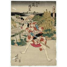 Shunbaisai Hokuei: Actor Arashi Rikan II as Danshichi Kurobei - Museum of Fine Arts