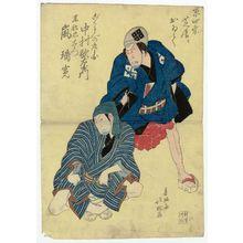 Sekkôtei Hokumyô: Actors Nakamura Utaemon III as Gokumon no Shôbei and Arashi Rikan II as Kurofune Chûemon - ボストン美術館
