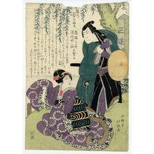 Shunkosai Hokushu: Memorial Portrait of Actors Arashi Kitsusaburô I and Sawamura Tanosuke II - Museum of Fine Arts