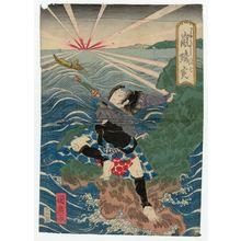 Ganjôsai Kunihiro: Actor Arashi Rikan II as the fisherman Namishichi - Museum of Fine Arts