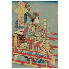 代長谷川貞信: from the series [Costume Parade of] the Kita-no-Shinchi Quarter (Kita-no-Shinchi [nerimono]) - ボストン美術館