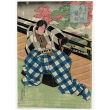 Gochôtei Sadahiro: Actor Arashi Rikaku as Fisherman (Ryôshi) Fukahichi - Museum of Fine Arts