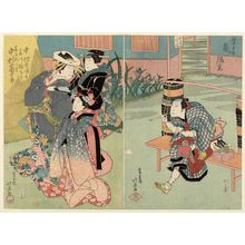 Shunbaisai Hokuei: Actors Arashi Rikan as Aburaya Yohei (R) and Nakamura Tomijûrô as Fujiya Azuma, with Nakamura Utahayo and Fujikawa Katsusaburô as Attendants (L) - Museum of Fine Arts