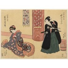Shunkosai Hokushu: Actors Arashi Koroku IV as the Page Kichisaburô (R) and Iwai Hanshirô V as Yaoya Oshichi (L) - Museum of Fine Arts