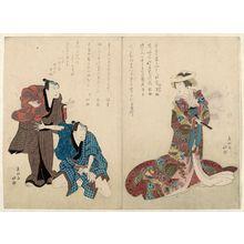 Shunkosai Hokushu: Actors Nakamura Matsue III as Otaka (R); Ichikawa Ebijûrô I as Mokuemon and Ichikawa Danzô V as Yashichi - Museum of Fine Arts