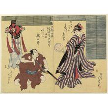 Gigado Ashiyuki: Actors Fujikawa Tomokichi (R) and Arashi Kitsusaburo (L) - Museum of Fine Arts