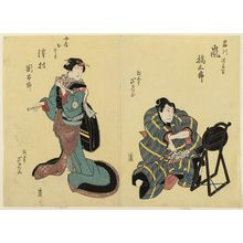 Gigado Ashiyuki: Actors Arashi Kitsusaburo (R) and Sawamura Kunitaro (L) - Museum of Fine Arts