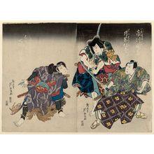 Gigado Ashiyuki: Actors Ichikawa Danzô V as Isshiki Yukinosuke and Kataoka Nizaemon VII as Sawae Kitanojô (R), and Arashi Rikan II as Kizu Kanbei (L) - Museum of Fine Arts