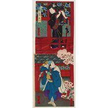 Utagawa Yoshitaki: Actors Onoe Tamizô II as Ishikawa Goemon (above) and Arashi Rikan IV as Hisayoshi (below) - Museum of Fine Arts