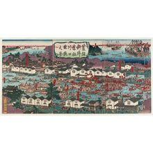 歌川芳豊: Ajikawaguchi - ボストン美術館