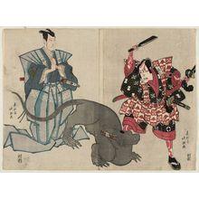 Shunkosai Hokushu: Actors Nakamura Utaemon III (Shikan) as Arajishi Otokonosuke (R) and Matsumoto Kôshirô III as Niki Danjô (L) - Museum of Fine Arts