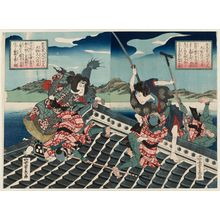 Ryûsai Shigeharu: Actors Arashi Rikan II as Inuzuka Shino Moritaka (R) and Nakamura Utaeon III as Inukai Genpachi Nobumichi (L), from the series Eight Dog Heroes of the Satomi Clan (Satomi-ke hakkenshi no hitori) - Museum of Fine Arts