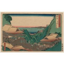 Hasegawa Sadanobu I: Ise Province: Mount Asama, Teahouse on the Mountain Pass (Ise, Asamayama, Tôge no chaya), from the series Famous Places in the Sixty-odd Provinces (Rokujûyoshû meisho zue), copied from Hiroshige I - Museum of Fine Arts