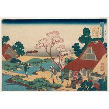 葛飾北斎: Poem by Ono no Komachi, from the series One Hundred Poems Explained by the Nurse (Hyakunin isshu uba ga etoki) - ボストン美術館