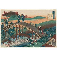 Katsushika Hokusai: Poem by Ariwara Narihira, from the series One Hundred Poems Explained by the Nurse (Hyakunin isshu uba ga etoki) - Museum of Fine Arts