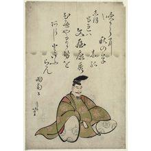 葛飾北斎: Bun'ya no Yasuhide, from an untitled series of the Six Poetic Immortals (Rokkasen) formed by the characters for their names - ボストン美術館