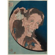 Katsushika Hokusai: Laughing Demoness (Warai Hannya), from the series One Hundred Ghost Stories (Hyaku monogatari) - Museum of Fine Arts