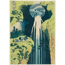 Katsushika Hokusai: The Amida Falls in the Far Reaches of the Kisokaidô Road (Kisoji no oku Amida-ga-taki), from the series A Tour of Waterfalls in Various Provinces (Shokoku taki meguri) - Museum of Fine Arts