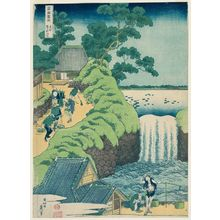 Katsushika Hokusai: The Falls at Aoigaoka in the Eastern Capital (Tôto Aoigaoka no taki), from the series A Tour of Waterfalls in Various Provinces (Shokoku taki meguri) - Museum of Fine Arts