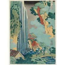 Katsushika Hokusai: The Waterfall at Ono on the Kisokaidô Road (Kisokaidô Ono no bakufu), from the series A Tour of Waterfalls in Various Provinces (Shokoku taki meguri) - Museum of Fine Arts
