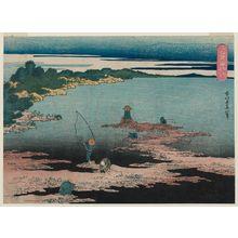 葛飾北斎: Uraga in Sagami Province (Sôshû Uraga), from the series One Thousand Pictures of the Ocean (Chie no umi) - ボストン美術館