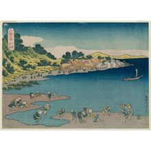 Katsushika Hokusai: Noborito in Shimôsa Province (Shimôsa Noborito), from the series One Thousand Pictures of the Ocean (Chie no umi) - Museum of Fine Arts
