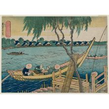 Katsushika Hokusai: Line-fishing in the Miyato River (Miyatogawa naganawa), from the series One Thousand Pictures of the Ocean (Chie no umi) - Museum of Fine Arts