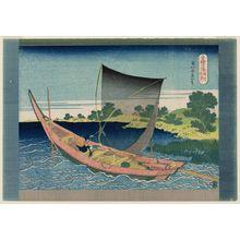 葛飾北斎: The Tone River in Shimôsa Province (Sôshû Tonegawa), from the series One Thousand Pictures of the Ocean (Chie no umi) - ボストン美術館