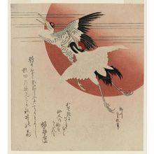 Kitao Shigemasa: Cranes and Sun - Museum of Fine Arts