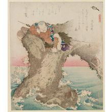 Yanagawa Shigenobu: Urashima Tarô, from the series A Set of Five Examples of Longevity (Kotobuki goban no uchi) - Museum of Fine Arts