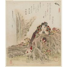 柳川重信: The Chrysanthemum Boy (Kikujidô), from the series A Set of Five Examples of Longevity (Kotobuki goban no uchi) - ボストン美術館