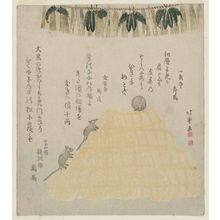 Shotei Hokuju: Three Rats on a Stack of Rice Bales - Museum of Fine Arts