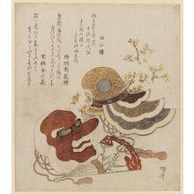 Ryuryukyo Shinsai: Souvenirs Of Gagaku - Museum of Fine Arts