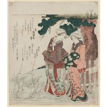 柳々居辰斎: Two Women Standing By The Kaji Kado Pine Tree In Early Spring, from the series Niwatori awase - ボストン美術館