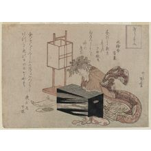 Ryuryukyo Shinsai: Burning Moxa, An Oiran Asleep Leaning On A Board With Implements On The Floor - Museum of Fine Arts