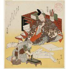 魚屋北渓: Tachibana Issai Preparing To Make The First Writing Of The New Year - ボストン美術館
