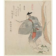 魚屋北渓: Carpenter (Banjo), from the series Ten Kinds of People (Jinbutsu jûban tsuzuki) - ボストン美術館