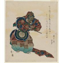 Totoya Hokkei: A Gagaku Dancer as King Raryô - Museum of Fine Arts