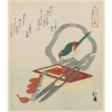魚屋北渓: Ômori, from the series Souvenirs of Enoshima (Enoshima kikô) - ボストン美術館