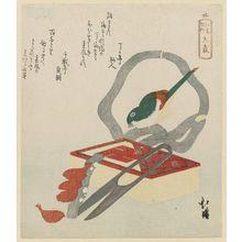 Totoya Hokkei: Ômori, from the series Souvenirs of Enoshima (Enoshima kikô) - Museum of Fine Arts