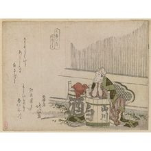 Katsushika Hokutai: Nanaban No Uchi Shirozake Uri - A Vender Of White Sake - Museum of Fine Arts